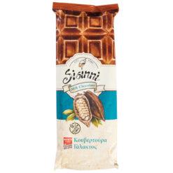 SISINNI - Κουβερτούρα γάλακτος - 500γρ